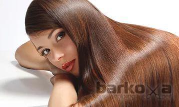 Цветное биоламинирование волос «PERLALUCE»