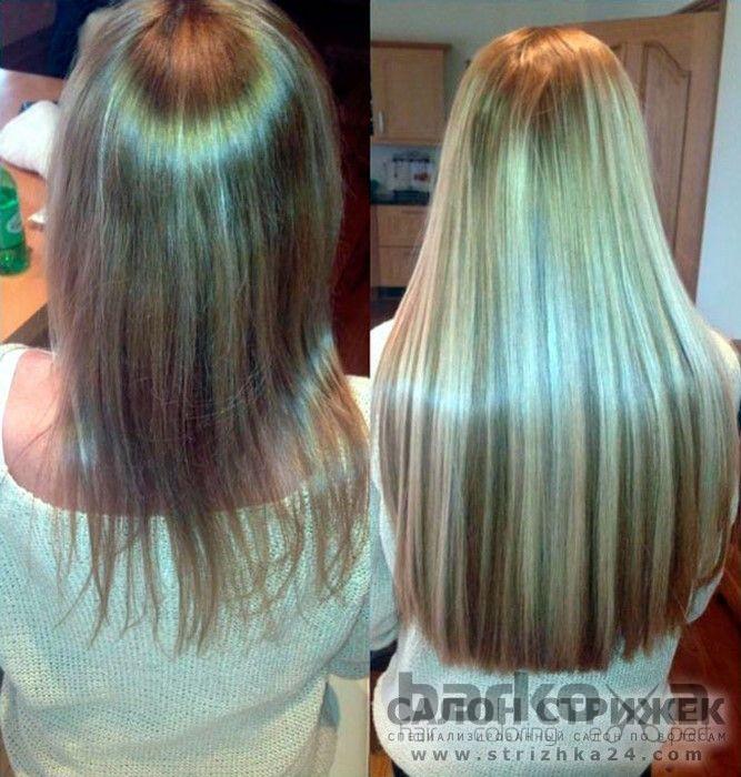 Наращивание волос фото длинные